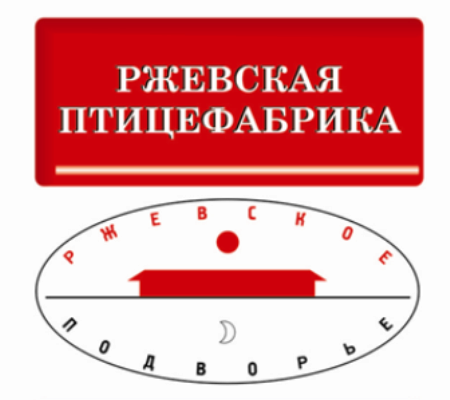 Ржевская птицефабрика
