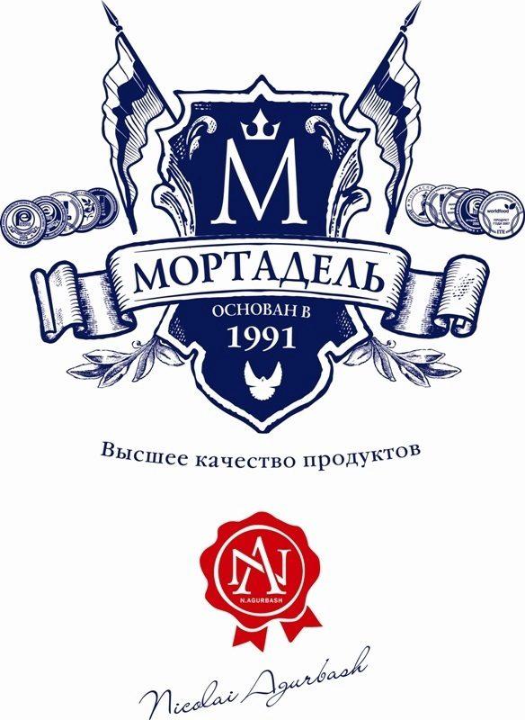 мортадель вакансии работа московская обл